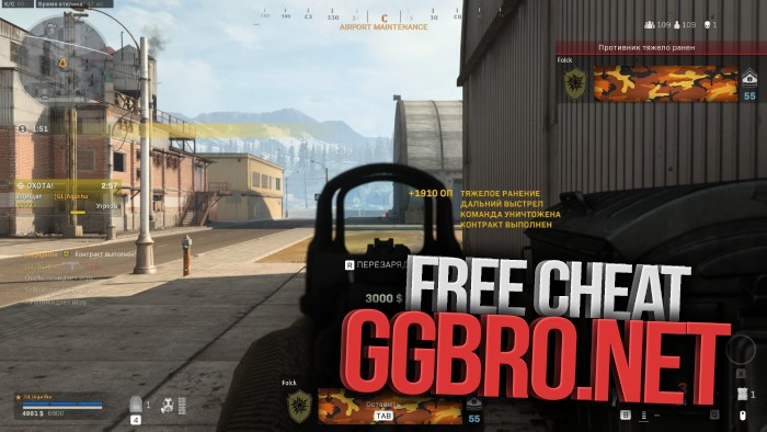 """Cheats for COD Warzone Hack Aimbot 2021 - Instructions-For this cheat to work, you need Java 8, if you don't have it. Install it from the archive with the cheat.-Download and unpack the archive, run the """"Run.bat"""" cheat and then start the game.-Cheat must be run before starting the game!-If problems arise after injection, disable Vsync.Password: ggbro.net - Free Cheats for Games"""